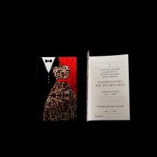 Сватбена покана готов текст 01