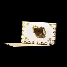 Сватбена покана готов текст 06
