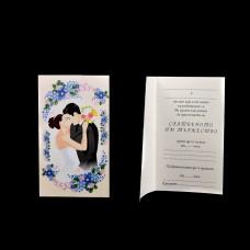 Сватбена покана готов текст 10