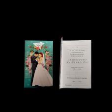 Сватбена покана готов текст 11
