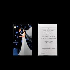 Сватбена покана готов текст 14